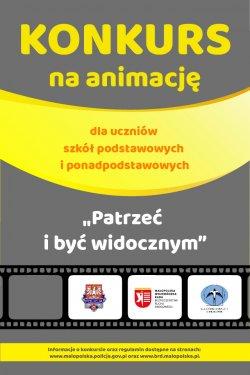 """Plakat z napisem """"konkurs na animację"""""""